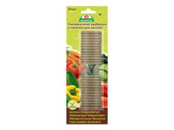 ASB Greenworld BetterGrow Vegetable Plant Food Spikes, 50 St.