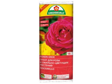 ASB Greenworld Premium Rose Soil, 18 L